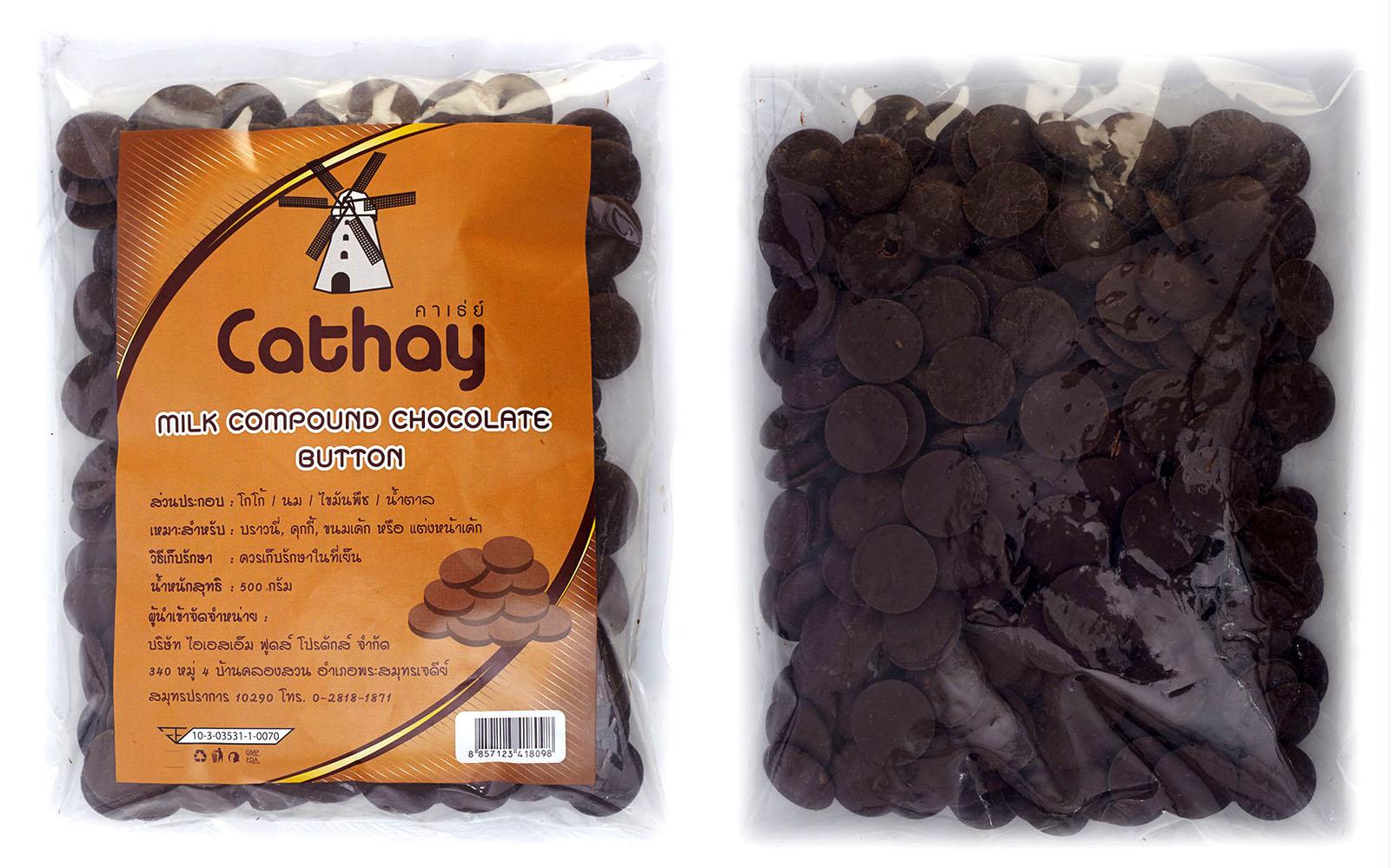 Cathay-AY